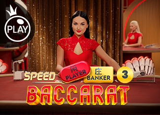Speed Baccarat 3